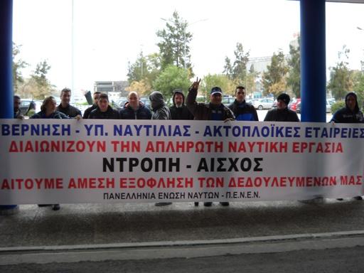 APLIROTOI_NAYTIKOI.JPG